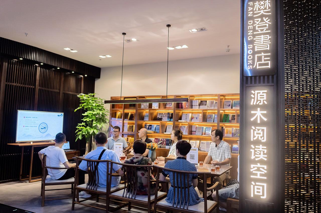 开业啦!源木禅家具携手樊登书店南大明宫店正式开业!