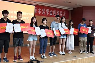 源木+西北农林科技大学 | 中国家具的未来,在我们,更在你们